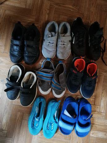 Buty chłopięce rozm. 30 i 31
