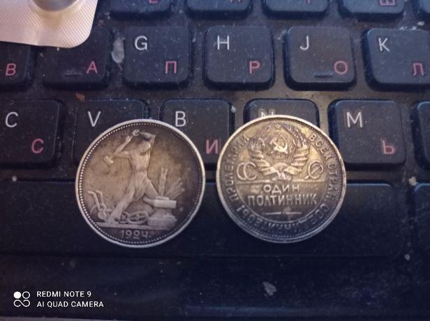 Монеты Колекцыоные.