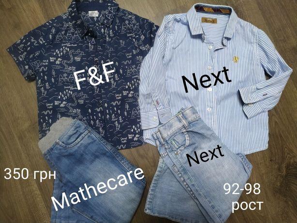 Next Рубашка, джинсы на рост 92-98