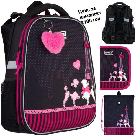 Школьный набор KITE -Рюкзак сумка пенал для девочки КАЙТ K21-531M-3.