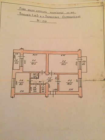 Продам ТЕРМІНОВО 3 - кімнатну квартиру.