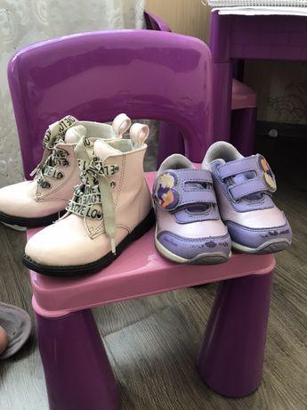 Обувь деьская