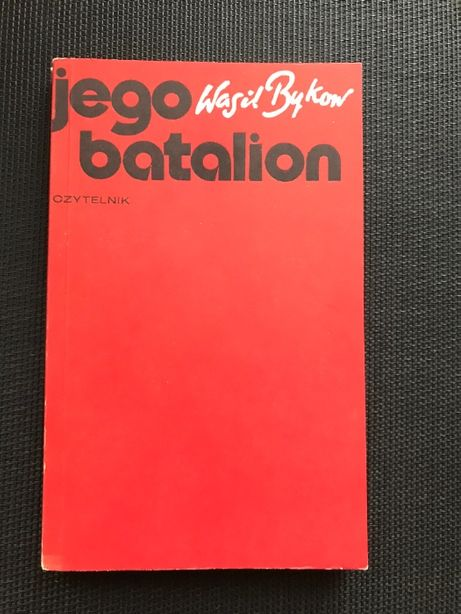 Jego batalion | Wasil Bykow