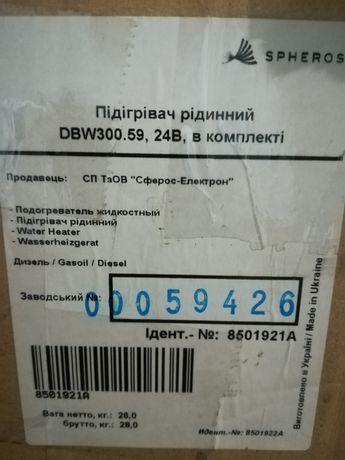 Подогреватель котёл житкосный 24 в