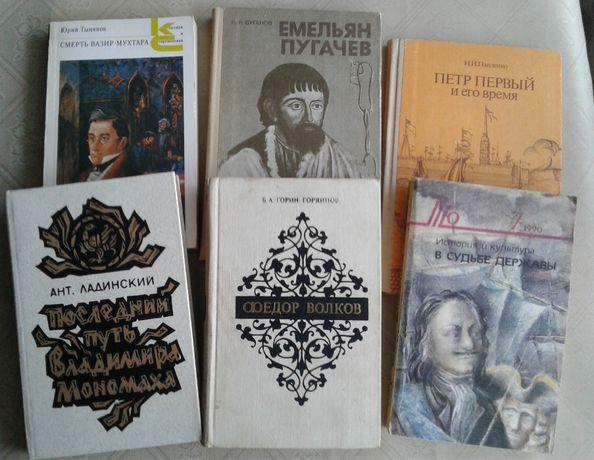 Любителям русской классики: 8 книг за 70 грн!