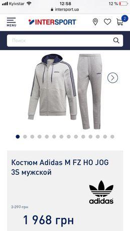Спортивний костюм Adidas (новий, оригінал!)