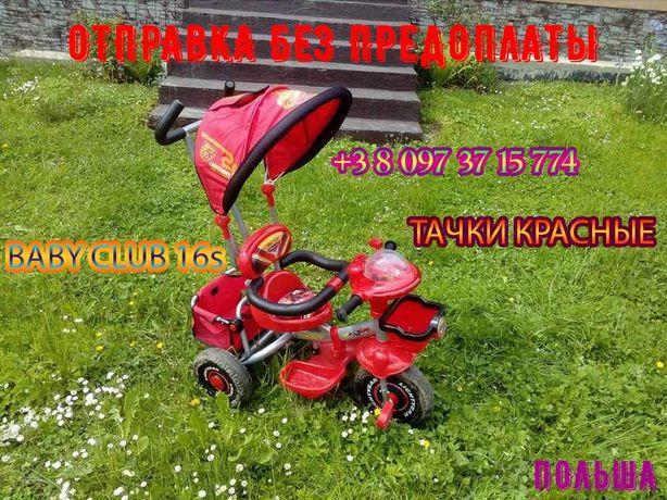 Велосипед Трехколесный Детский Baby Club 16S CARS Тачки Красные