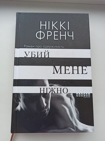 Продам книги по 100 грн