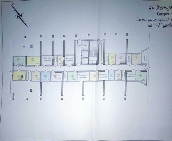 Кадор/Kadorr Каманина (Кладовая) 44 Жемчужина, 2 секция
