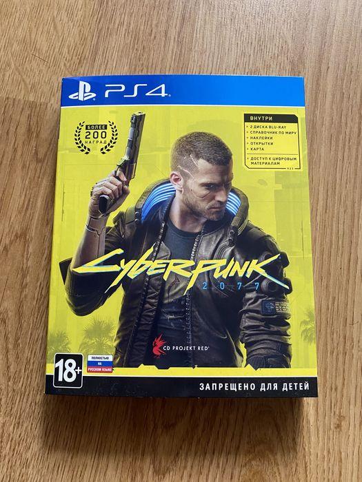 Cyberpunk 2077 диск PS4/PS5 Киев - изображение 1