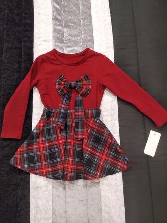 Vestido Novo com Etiqueta (valor já com portes incluídos)