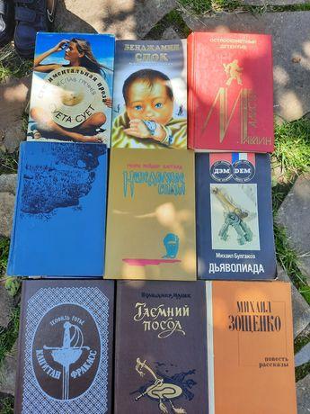 Разные    книжки