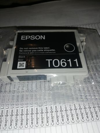 Картридж Epson T0611