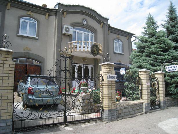 Elit Haus -гостевой дом.