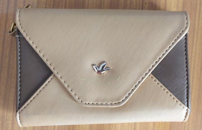 Damski portfel beżowy nieużywany, także na telefon