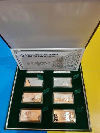 Набір срібних банкнот-мініатюр НБУ 2006р.