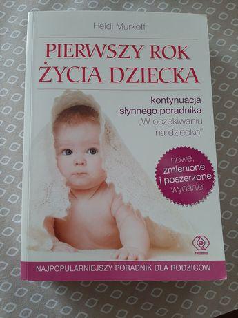 Pierwszy rok życia dziecka nieużywane