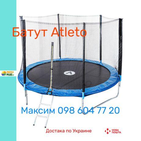 Батут Atleto 404 см, ДОСТАВКА Новая Почта!