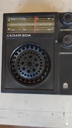 радиоприемник Хазар-304