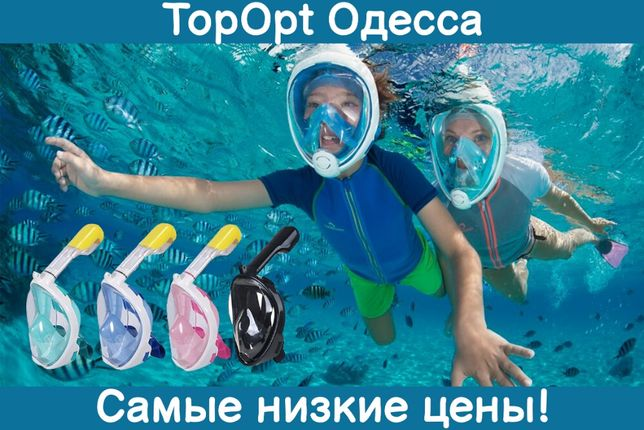 Маска Tribord Free Breath для снорклинга плаванья Полнолицевая