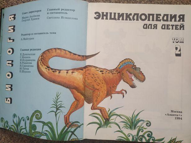 Книга пособие по биологии
