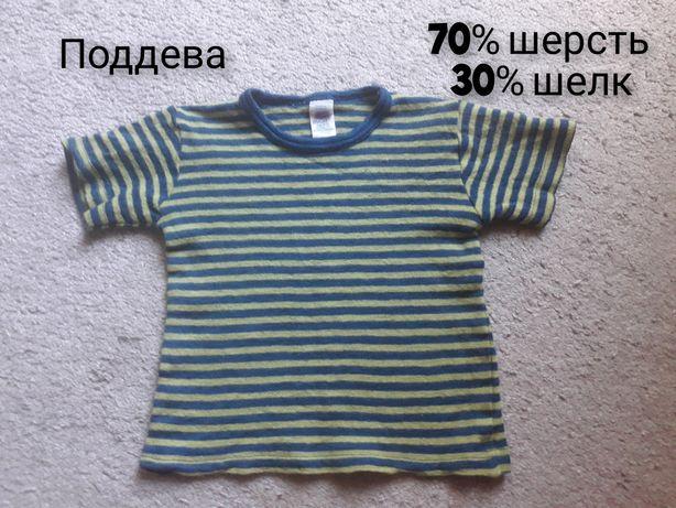 Шерсть поддева термо футболка шерсть 2-3года