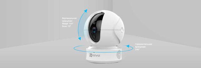 CS-CV246-A0-1C2WFR 2 Мп поворотна Wi-Fi відеокамера EZVIZ