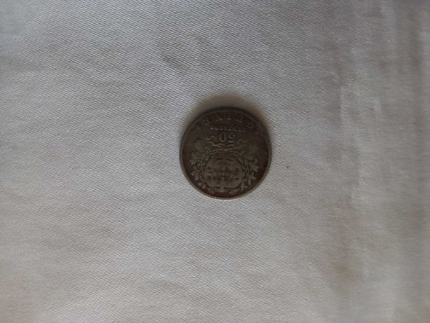 Moeda Muito Rara (50 centavos 1933 - GUINÉ) - MBC