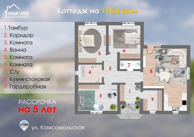 Продам дом в элитом районе города