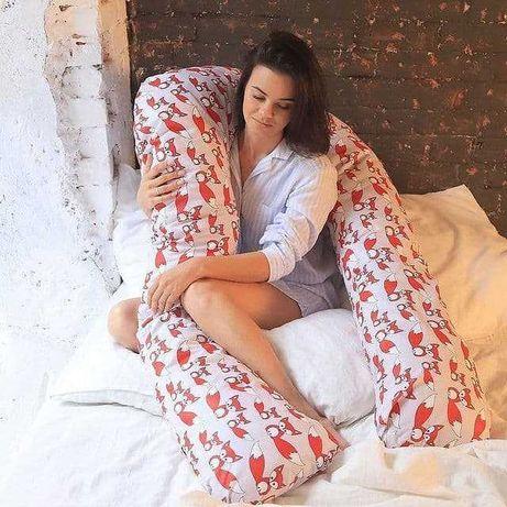 NEW Подушка для беременных вагітних. Плюш, хлопок, кокон, бортик