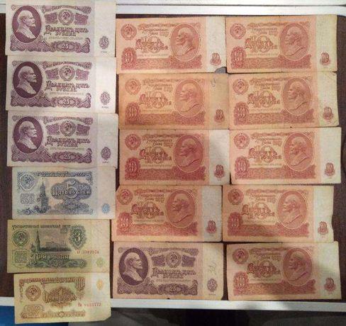1,3,5,10,25 рублей СССР 1961года в хорошем состоянии цена за 16 купюр