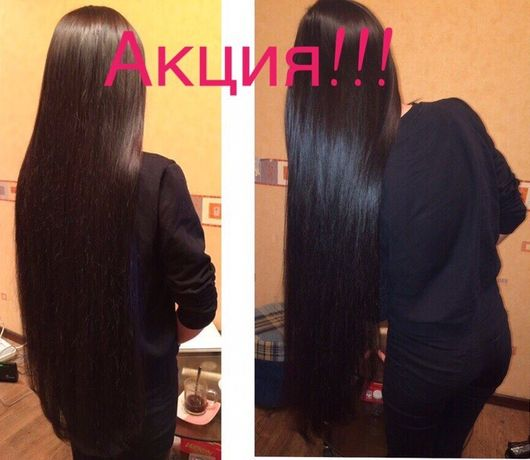 Наращивание волос от 5 см!