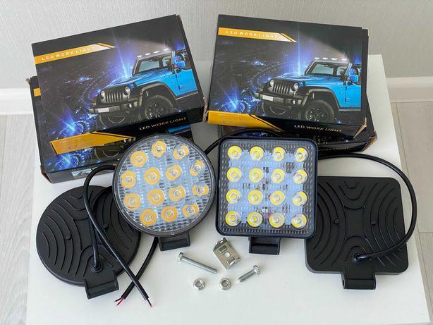 LED/ЛЕД фары/фонари/свет МТЗ Т150/40/25/16 ЮМЗ 12/24 48W (16 диодов)
