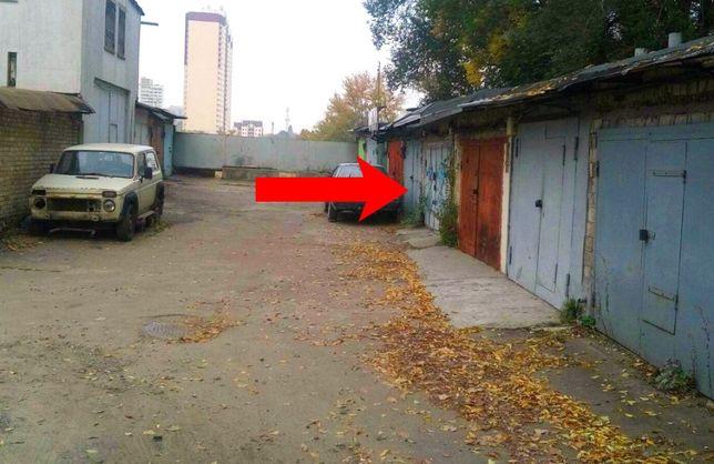 Продажа / аренда гаража, г. Киев, ул. Новополевая, 1