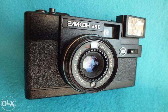 Stary aparat Elikon 35C zabytek z dawnego Związku Radzieckiego