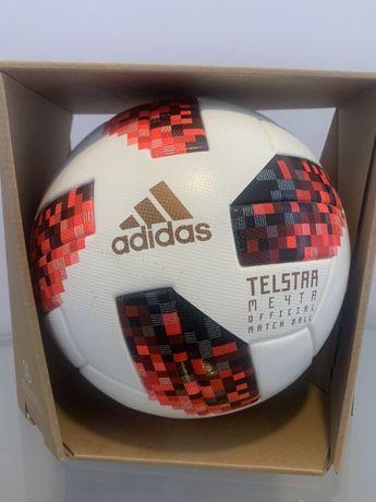 Telstar 2018 Rosja- OMB - oficjalna pilka meczowa, nowa