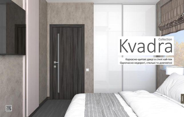 Двері міжкімнатні (двери межкомнатные) ПВХ дерев'яні і МДФНовий Стиль