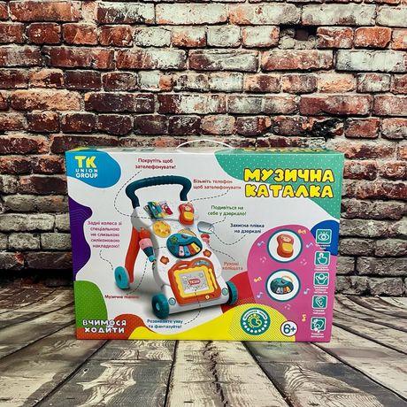 Детские ходунки/каталка с музыкой ,погремушками и магнитной доской