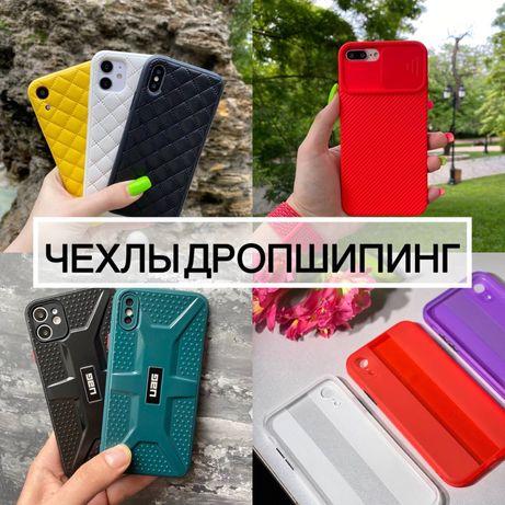 Чехлы, защитные стекла дропшипинг apple iphone поставщик
