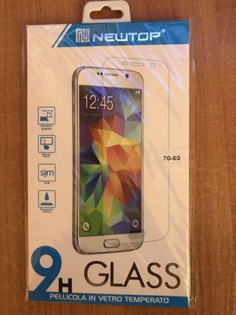 Szkło hartowane do Iphone 7,8