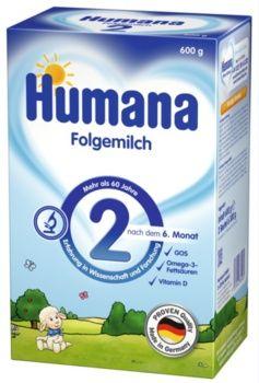 Humana 2, 300 гр