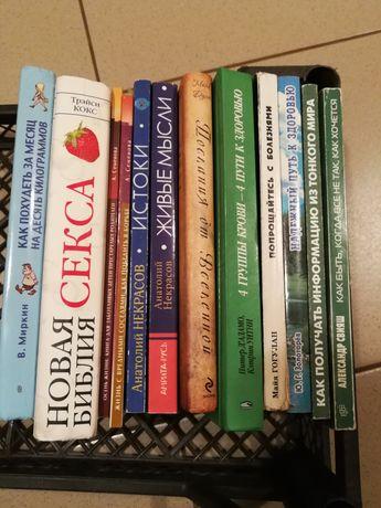 Подборка книг разной тематики