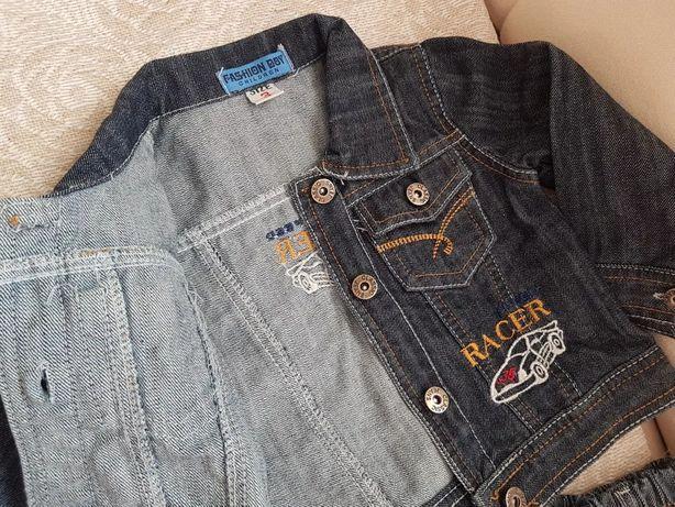 Komplet 92 2 latka spodenki bluza spodnie jeansy dla chłopca