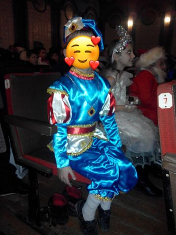 Новогодний карнавальный костюм Принца