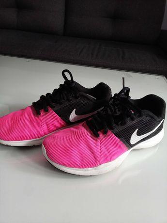 Buty Nike super lekkie