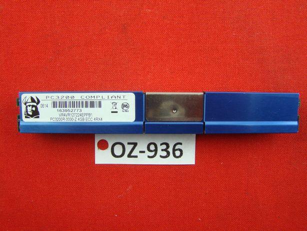 Серверная DDR1 2100R / 2700R / 3200R / DDR2 3200R 400MHz