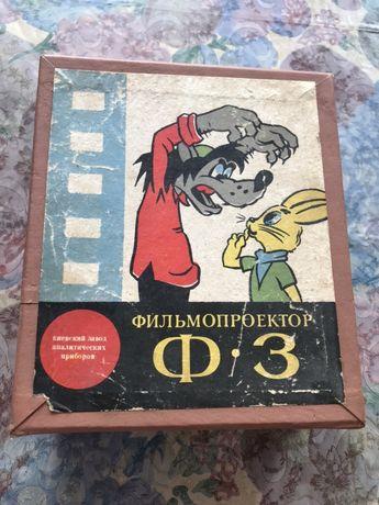 Продам фільмопроектор СССР