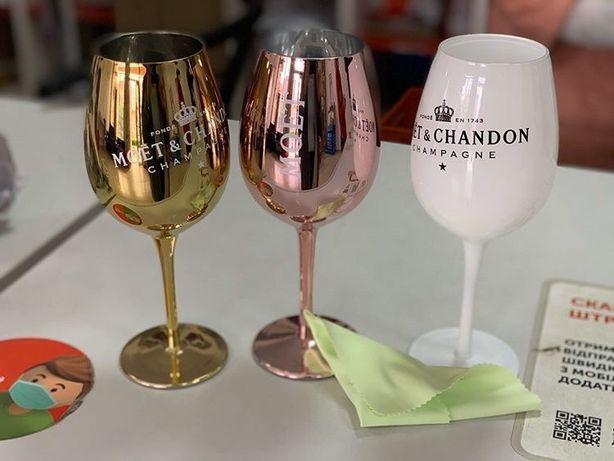 Бокалы Moët&Chandon/ Бокал для шампанского/ Свадебные бокалы
