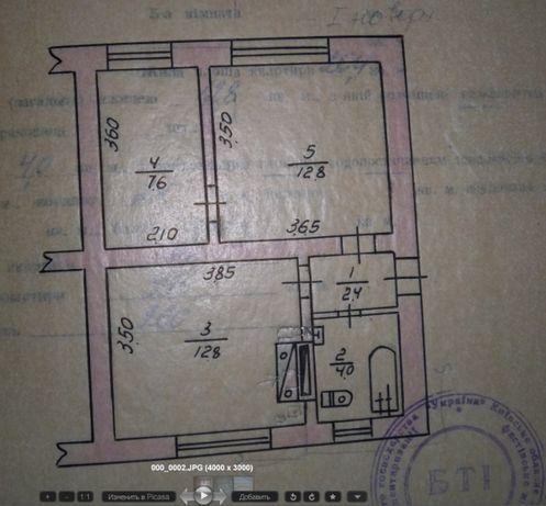 Квартира в с.Пшеничном