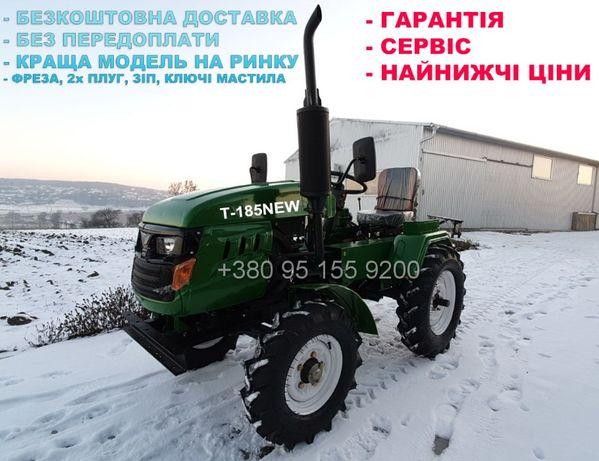 Міні-трактор, мототрактор БУЛАТ Т185NEW, 17 к.с, фреза, плуг,ЗІП,КЛЮЧІ